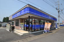 【店舗写真】アパマンショップ西那須野店(株)三和住宅