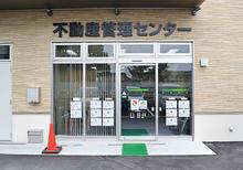 【店舗写真】常陸農業協同組合ひたちなか不動産管理センター