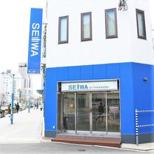 【店舗写真】セイワ不動産(株)福島本店
