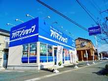 【店舗写真】アパマンショップ浜松入野店(株)MSレンタル