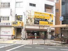【店舗写真】センチュリー21(株)アース・ホーム平野店