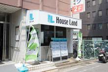 【店舗写真】(株)Houseland市役所西支店