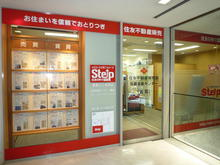 【店舗写真】住友不動産販売(株)京都営業センター