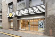 【店舗写真】住友不動産販売(株)広島営業センター