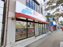 【店舗写真】(株)エリッツ山科店