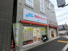 【店舗写真】(株)エリッツ白梅町店