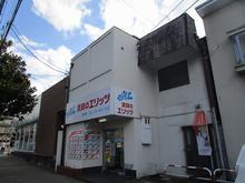 【店舗写真】(株)エリッツ深草店