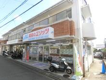 【店舗写真】(株)エリッツ立命館大学前店