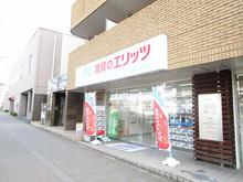 【店舗写真】(株)エリッツ円町店