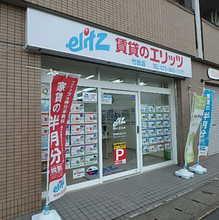 【店舗写真】(株)エリッツ竹田店