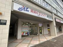 【店舗写真】(株)エリッツ六地蔵店