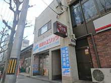 【店舗写真】(株)エリッツ京都造形芸大前店