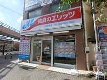 【店舗写真】(株)エリッツJR茨木店