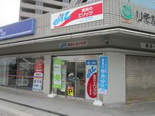 【店舗写真】(株)エリッツJR千里丘店