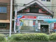 【店舗写真】(株)エリッツ亀岡駅前店