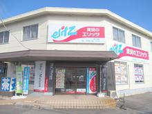 【店舗写真】(株)エリッツ水口店