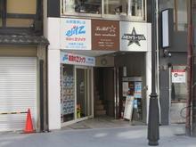【店舗写真】(株)エリッツ河原町三条店