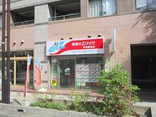 【店舗写真】(株)エリッツ草津駅前店