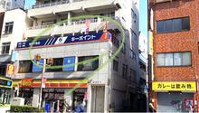 【店舗写真】(株)キーポイント