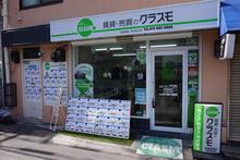 【店舗写真】クラスモ阪急高槻店(株)住建