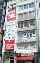 【店舗写真】お部屋探し情報館(株)シエル新宿本店