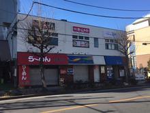 【店舗写真】ホームメイトFC溝の口店(株)link's