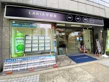 【店舗写真】LAKIA不動産天王寺本店(株)LAKIA COMPANY