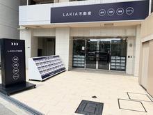 【店舗写真】LAKIA不動産玉出店(株)LAKIA COMPANY