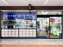 【店舗写真】LAKIA不動産大阪梅田店(株)LAKIA COMPANY