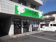【店舗写真】ピタットハウス宇部店(株)ウベモク