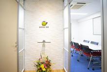 【店舗写真】(株)財成リアルティ東京駅前店