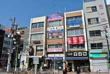 【店舗写真】(有)板橋ハウジング板橋駅前店