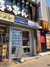 【店舗写真】(有)板橋ハウジング板橋駅東口店