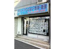 【店舗写真】(有)スカイ・プランニング