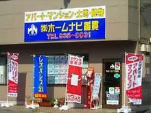 【店舗写真】(株)ホームナビ香貫