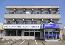【店舗写真】アパマンショップ本宮店(株)アート不動産