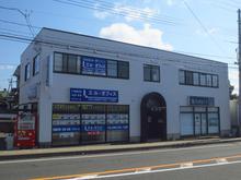 【店舗写真】(株)エル・オフィス