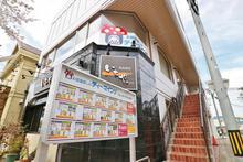 【店舗写真】(株)ティーマインヅ