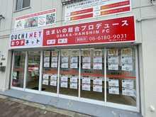 【店舗写真】賃貸・売買のクラスモ都島店(株)日本アイセント
