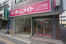 【店舗写真】ホームメイトFC丸亀店(株)クローバー不動産