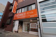 【店舗写真】部屋マーケット岡崎店(株)Modern Leasing