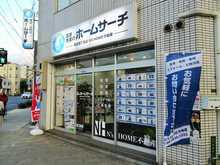 【店舗写真】N's HOME不動産