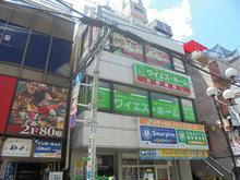 【店舗写真】(株)ワイエス・ホーム国分寺店