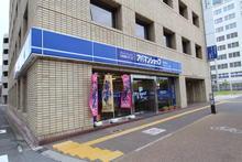 【店舗写真】アパマンショップ高松駅前店(株)グローバルセンター