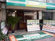 【店舗写真】お部屋探しのプロス阪急茨木店(株)ハーツ