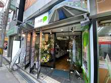 【店舗写真】お部屋探しのプロス高槻店(株)ハーツ