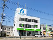 【店舗写真】ピタットハウス仙北店(株)アパートセンター