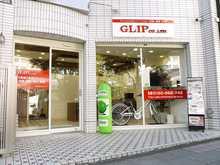 【店舗写真】(株)グリップ元町支店