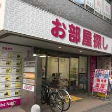 【店舗写真】(株)アシスト調布店
