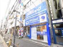【店舗写真】アパマンショップJR相模原店(株)オリバー365